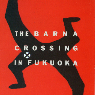 1989 | THE BARNA CROSSING IN FUKUOKA - Japón