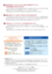newsletter35_keswick-2.jpg