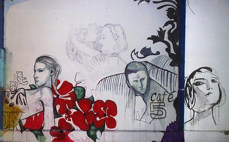 Edge of Wall mural
