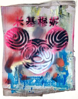mickeyblue_pink.jpg