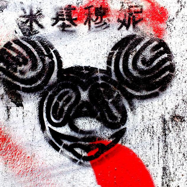 Micky stencil