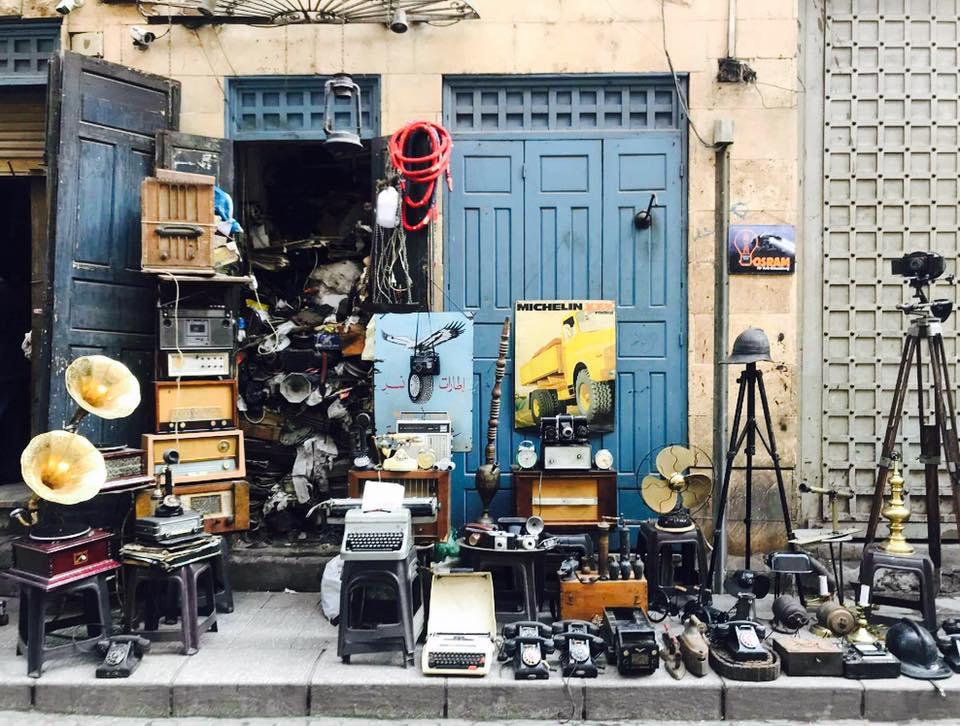 Cairo Store.jpg