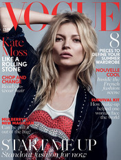 Vouge Issue May