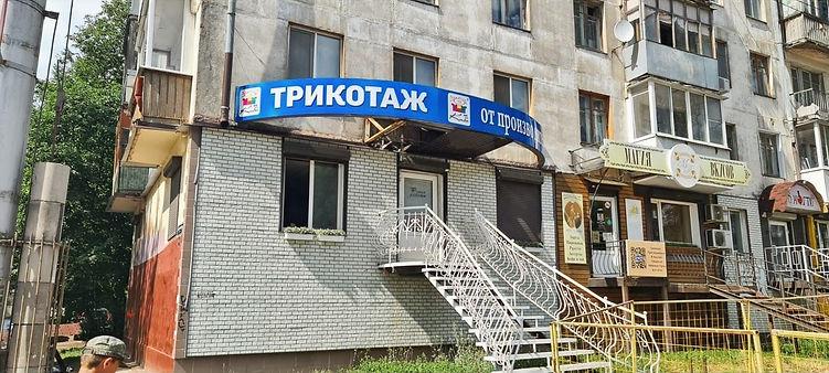 г. Смоленск ул. Николаева 42
