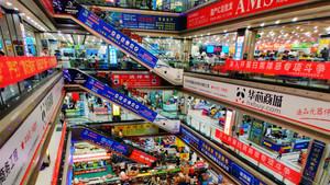 Huaqiangbei: Shezhen's electronic markets