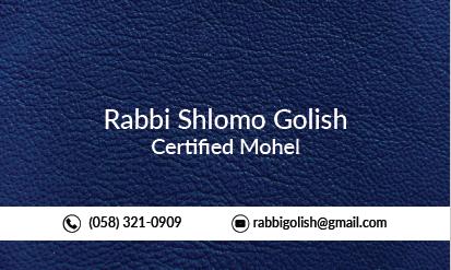 Rabbi Shlomo Golish Mohel