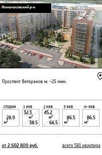 Ломоносовский р-н.jpg