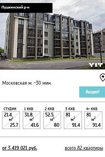 Пушкинский р-н.jpg