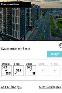 Фрунзенский р-н.jpg