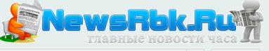 news-rbk.png