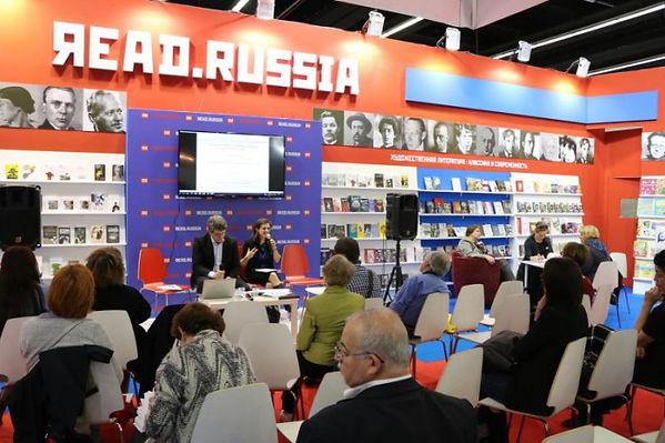 read-russia-2.jpg