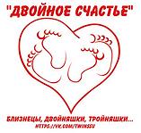 двойное-счастье-лого.png