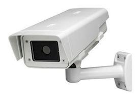 Videoprotection.jpg