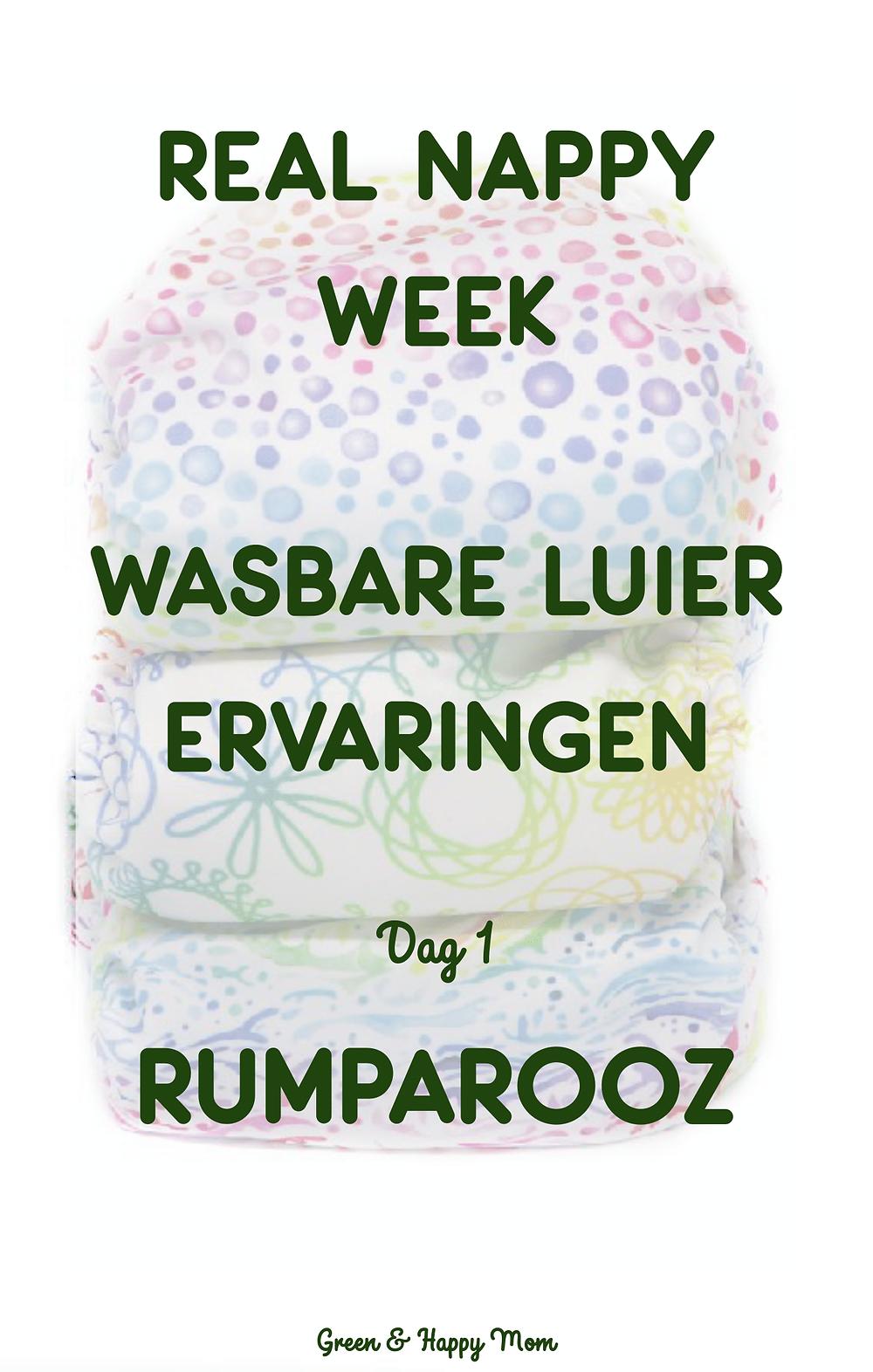 Wasbare luier ervaring - Rumparooz