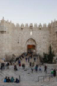 Damascus Gate in Jerusalem's Old City