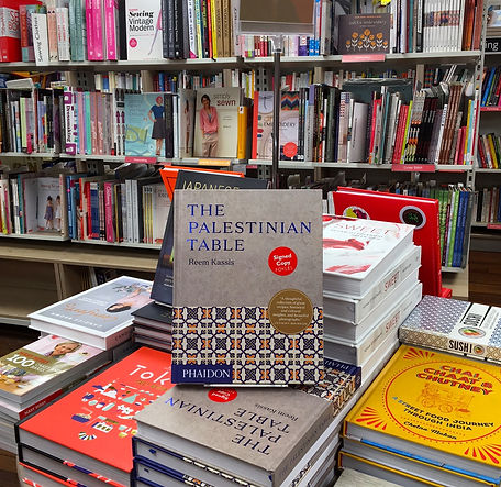 The Palestnian Table