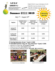 SPEC Summer 2019!!!