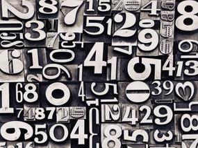 أرقام × أرقام