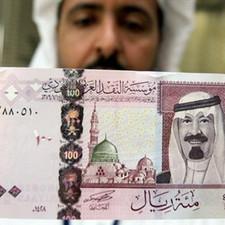رفع الاحتياطي الإلزامي للبنوك السعودية إلى 60 مليار ريال للحد من الإقراض