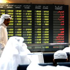 البورصة الخليجية الموحدة .. حلم القرن الواحد والعشرين