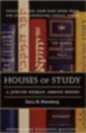 Ilana Houses of Study.jpg