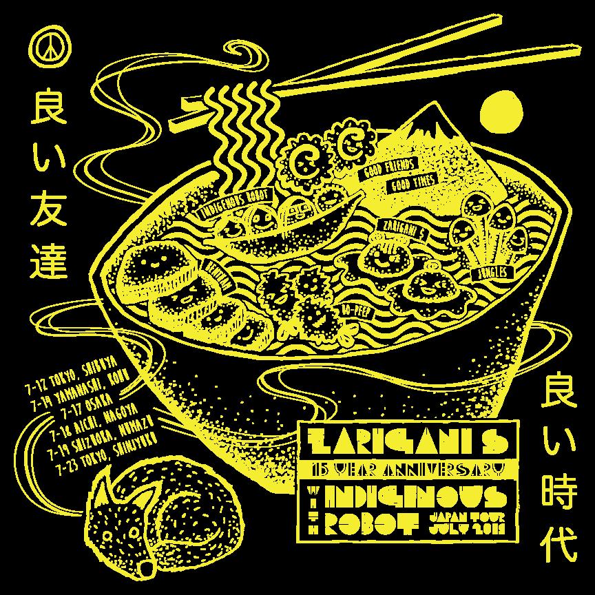 IR-Z$-Japan-Tour.png