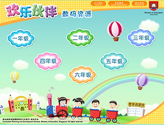 singapore learning site.png
