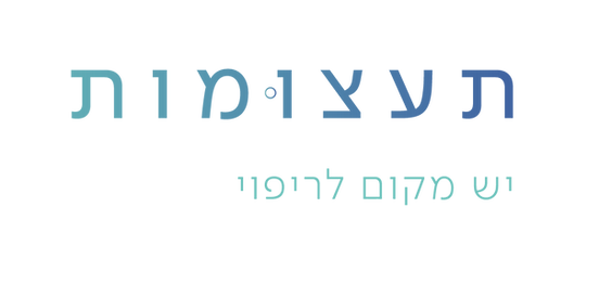 logo-tatzumot.png