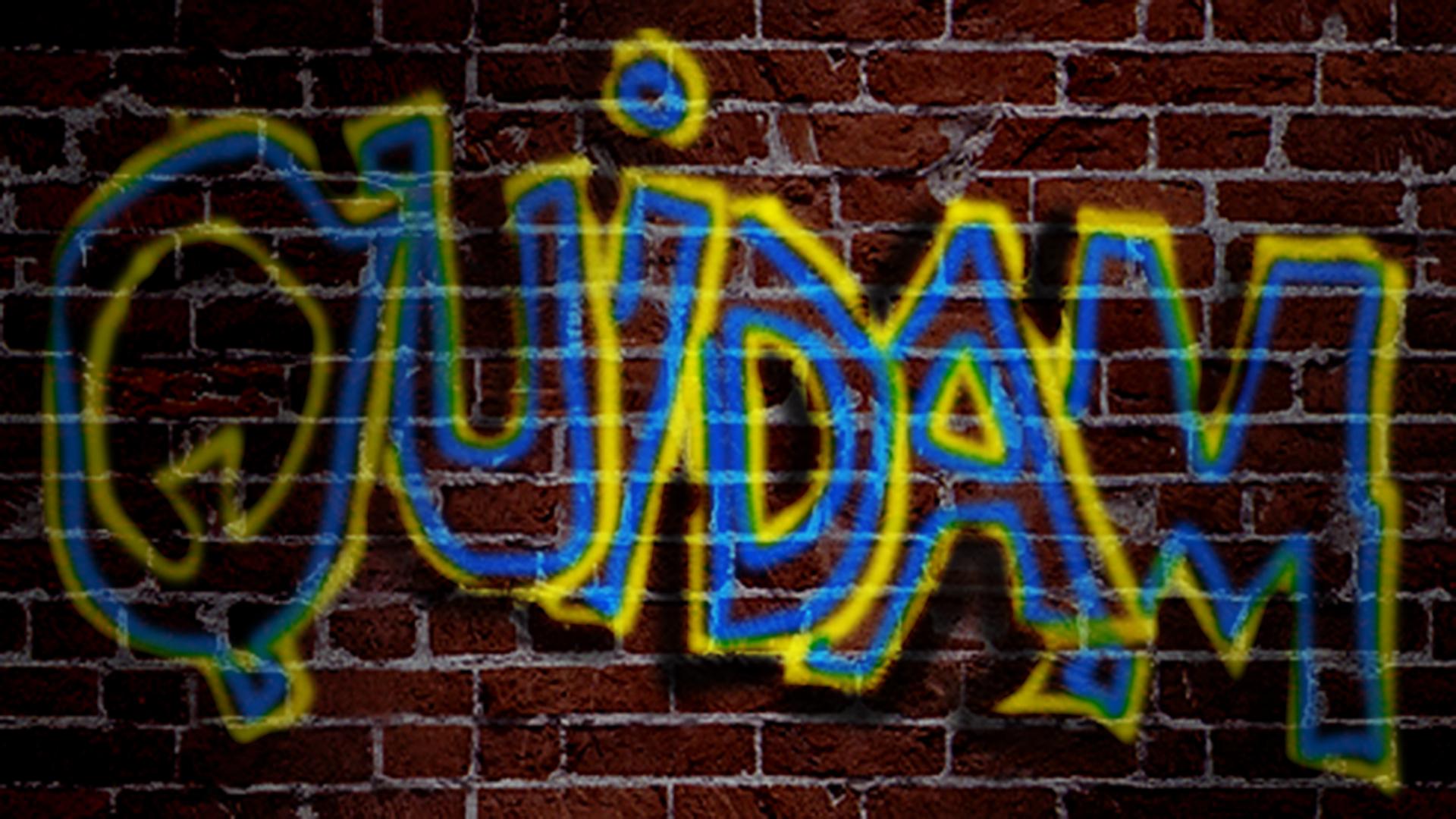 QUIDAM | Enhanced CD