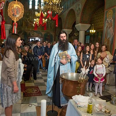 Anastasia Baptism