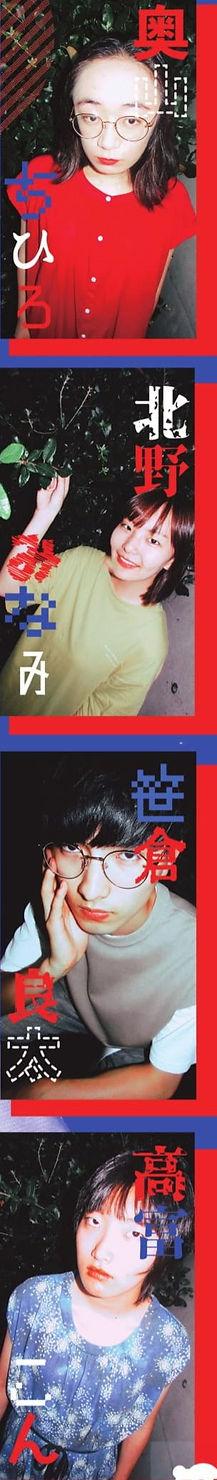 46期裏-1_edited_edited.jpg