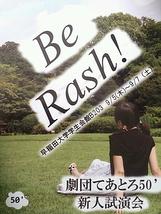Be Rush!