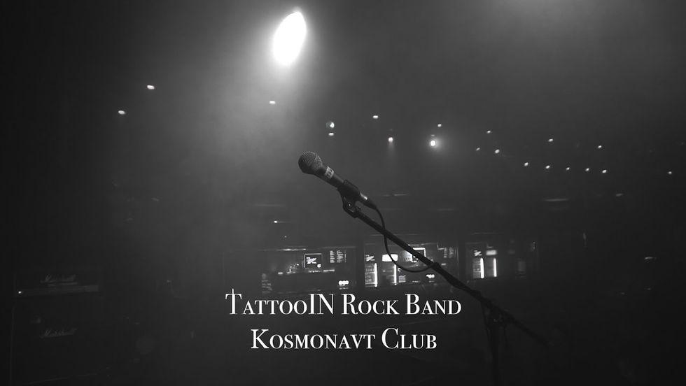 TattooIN Rock Band Выступление в клубе Космонавт