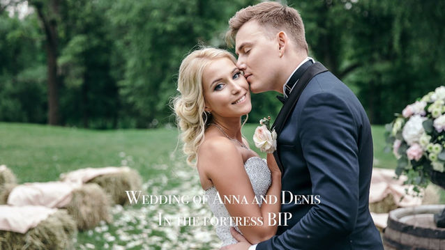 Стильная свадьба Ани и Дениса в замке БИП