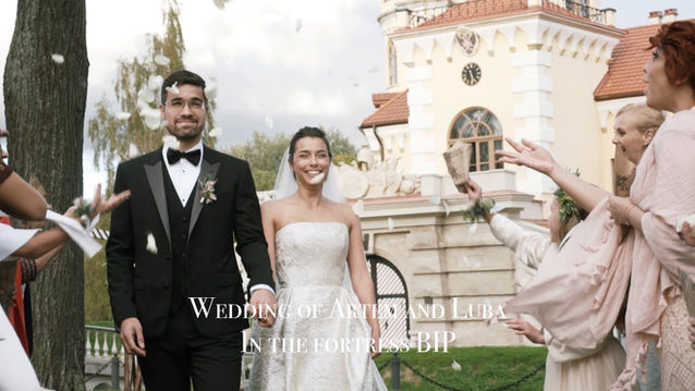 Свадьба в английском стиле. Замок БИП