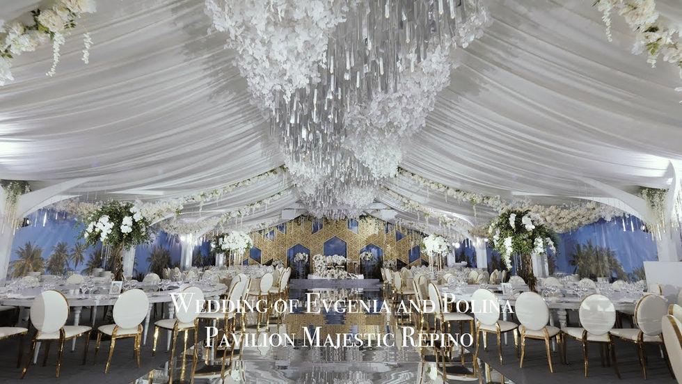 Звездная свадьба | Majestic репино