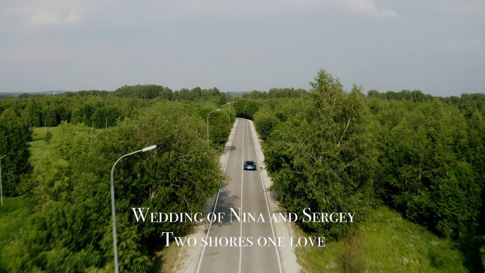 Wedding clip S&N