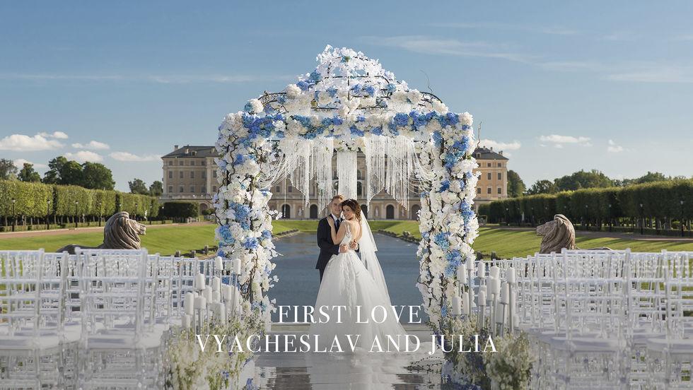 Первая любовь в константиновском дворце