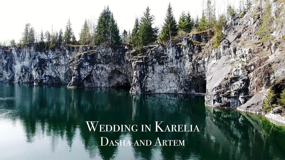Wedding in Karelia