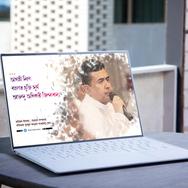 Banner for Subhendu Adhykari