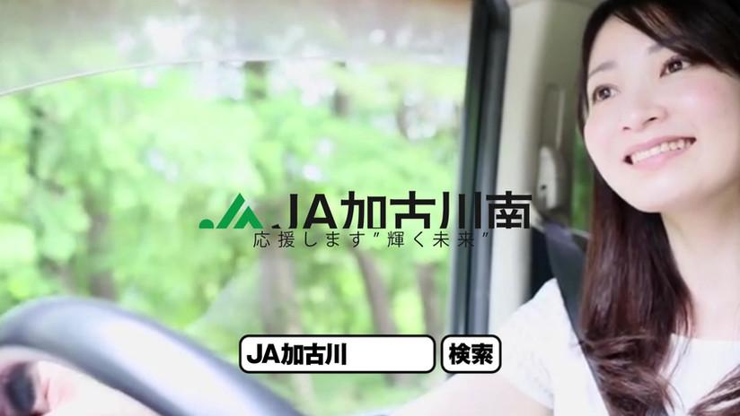 210216_JA加古川南様_ローン編.mp4