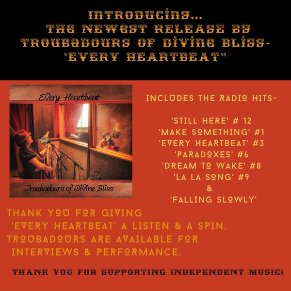 announcing the new release by Troubadour