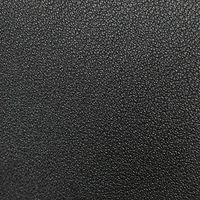 Vegan Leather.jpg