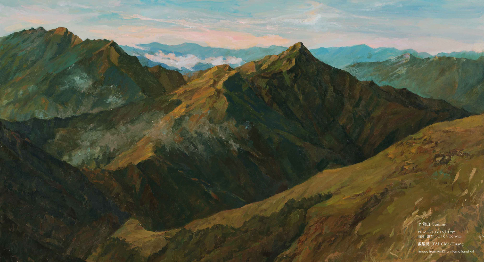 奇萊山  Summit