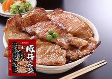 WASABIMINIPACK芥辣包 (MARUI).png