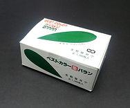 FRUITSCAP TSW-9 WHITE-2.jpg