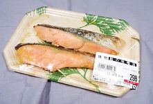 FLB-A15-30 eco金絵巻.jpg