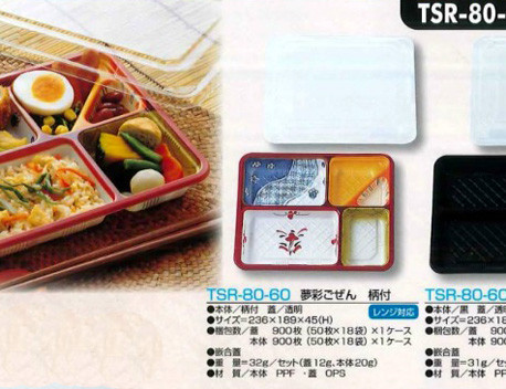 夢彩御膳TSR-80-60CHART