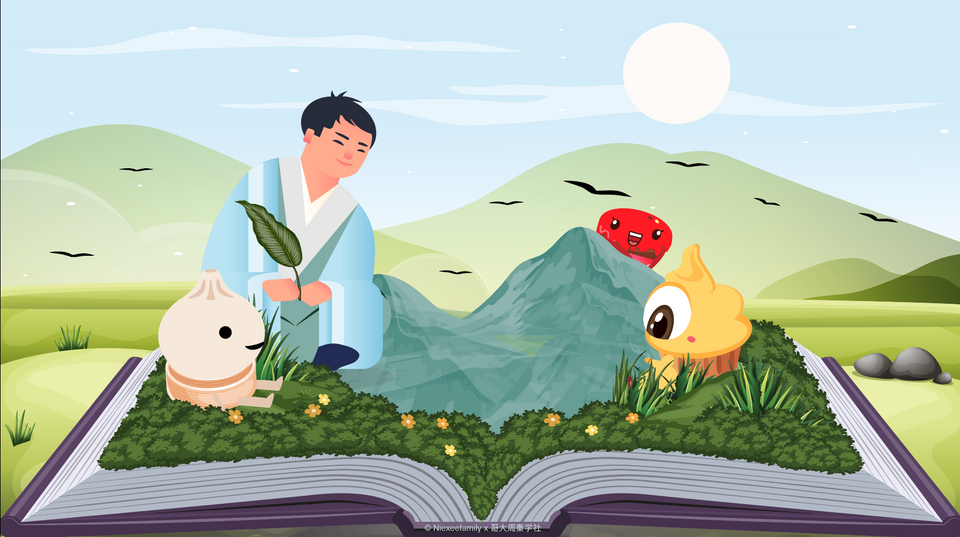 Celebrate Chinese Classics With 哥大周秦学社 Niexeefamily Illustration by Kelly Huang