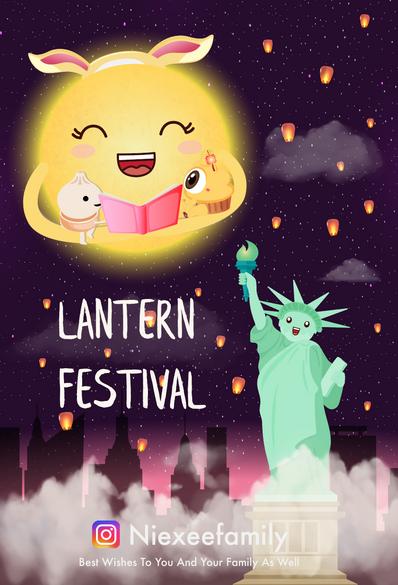 Lantern Festival Niexeefamily Illustration by Kelly Huang